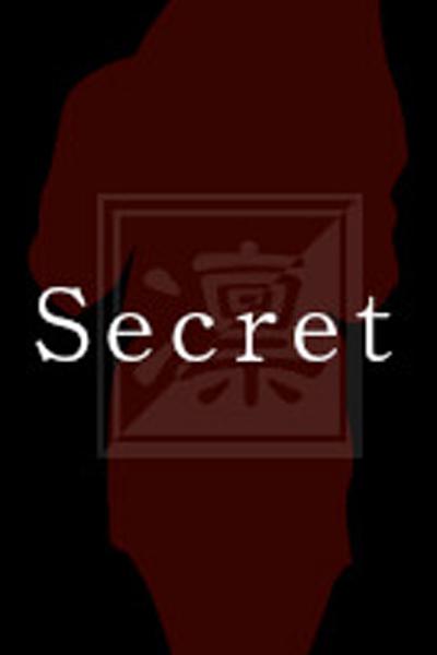 柏デリヘル 風俗|人妻デリバリーヘルス『秘密倶楽部 凛 柏店』裏コスチューム3