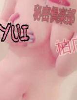柏デリヘル 風俗 人妻デリバリーヘルス『秘密倶楽部 凛 柏店』唯さんの写メ日記【(*´0`...】