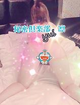 柏デリヘル 風俗|人妻デリバリーヘルス『秘密倶楽部 凛 柏店』唯さんの写メ日記【急ぎめぇ!!!】