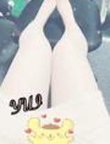 柏デリヘル 風俗|人妻デリバリーヘルス『秘密倶楽部 凛 柏店』唯さんの写メ日記【揉んでぇ??】