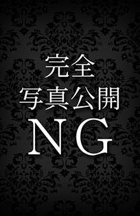 柏デリヘル 風俗|人妻デリバリーヘルス『秘密倶楽部 凛 柏店』れん.の写真