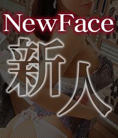 柏デリヘル 風俗|人妻デリバリーヘルス『秘密倶楽部 凛 柏店』新人モデルひなの.さんの写真