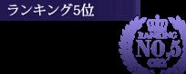 柏デリヘル 風俗|人妻デリバリーヘルス『秘密倶楽部 凛 柏店』10月度<1st月間総合>ランキング【ランキング5位】